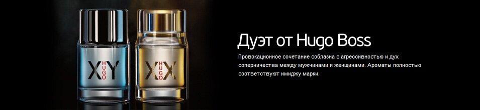 Все бренды парфюмерии на Edete Ru